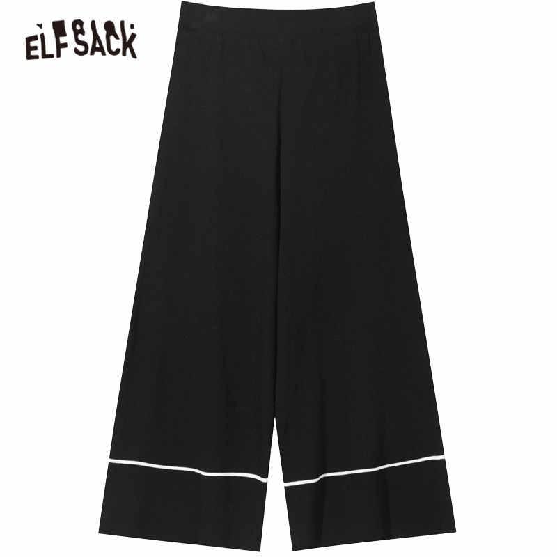 ELFSACK czarna porządna minimalistyczna spodnie z szerokimi nogawkami, na co dzień damski zestaw dwuczęściowy 2020 wiosna Apricot Pure Ladies stroje dwuczęściowe