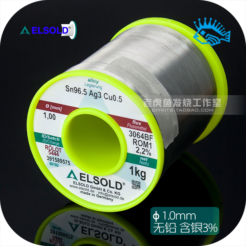 1 Meter/5 Meter/10 Meter ELSOLD Germany Silver-containing 3% Lead-free Solder Wire 1.0mm Wire Diameter Fever DIY