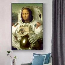 Affiche en toile abstraite avec Mona Lisa l'astronaute, Art drôle, affiches murales et imprimés pour salon sans cadre