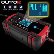 Зарядное устройство для аккумулятора автомобиля, 12/24 В, 8 А, сенсорный экран, импульсный ремонт, ЖК-дисплей, зарядное устройство для аккумуля...