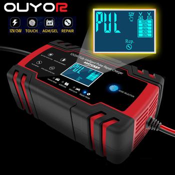 Ładowarka samochodowa 12 24V 8A ekran dotykowy naprawa pulsu ładowarka baterii LCD do samochodu motocykl akumulator kwasowo-ołowiowy Agm Gel Wet tanie i dobre opinie OUYORCAR CN (pochodzenie) 12Ah-100Ah Car Battery Charger Storage battery AC input 12cm 12 v Ładowania baterii jednostki
