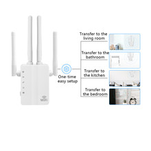 1200 Mbps Dual Band Wireless AC 2.4G/5.8G Wifi Repeater 4 Antennas Bridge Signal Amplifier  LHB99