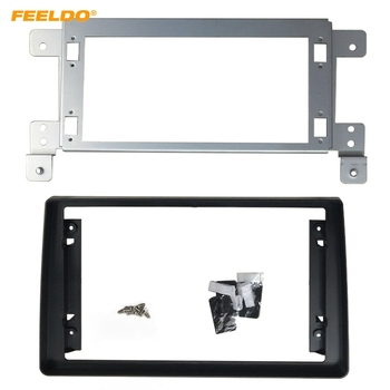 FEELDO Car Audio 9 Big Screen Fascia Frame Adapter For Suzuki Grand Vitara 2Din DVD Player Dash Fitting Panel Frame Kit image