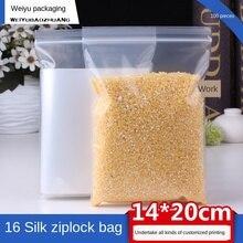 Ziplock Bag Transparent Plastic Bag Plastic Packaging Bag 14x20cm Thickened 0.16mm Plastic Food Bags Lastic Sealed Bag100pcs