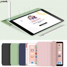 Для нового iPad Air 3 10,5 дюймов чехол с держателем для карандашей, тонкий трехскладной PU кожаный смарт-чехол просыпается