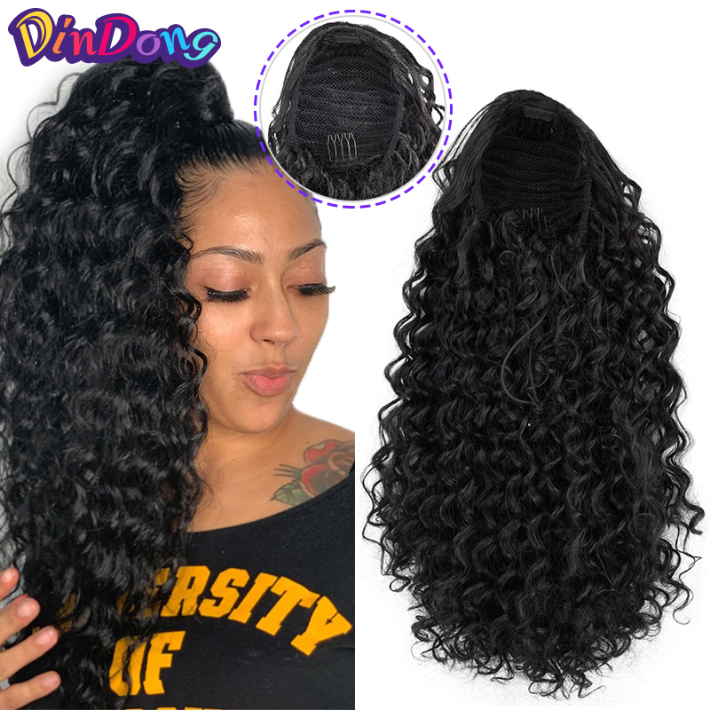 DinDong 18'' Puff Afro Kinky Curly Ponytail 120g/Pack Short Wrap Synthetic Clip In Ponytail Hair Extensions African American