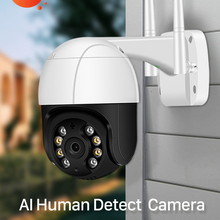 1080P PTZ Wifi IP Camera Outdoor 4X Digital Zoom AI Human Detect Wireless Camera H.265