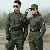 Verde militar traje militar ropa para hombres y mujeres Ghillie arma de Airsoft de combate táctico uniformes uniforme militar AS405