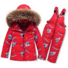 New down jacket designed for children in winter Two jackets+infant winter down jacket Boys' & girls' windproof warm-keeping suit недорого