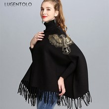 Women Poncho Autumn Winter Eleagnt Cape Batwing Sleeve Ponchos Turtleneck Embroidered Poncho Solid Tassled Cape Coat Lugentolo(China)