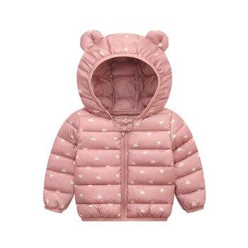 Kids Winter Jacket 1