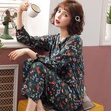 Пижама Женское Летнее Длинное тоненькая рубашка с длинными рукавами;