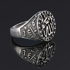 Image 5 - Vintage אתיקה מתכת מוסלמי אסלאמי אצבע טבעות אללה זהב כסף צבע דתי תכשיטים מתנות באיכות גבוהה