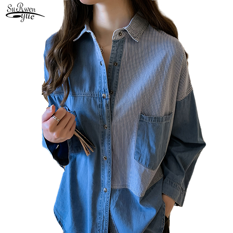 Autumn 2019 New POLO Collar Jean Shirt Female Long Sleeve Shirt Fairly Loose In Design New Korean Version Of Girl Shirt 7256 50