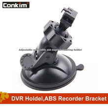 Conkim Unique Design Rotating Car DVR GS8000 GS8000L Windshield Suction Cup Mount Holder ABS Recorder Bracket For GPS Navigation(China)
