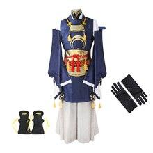 Brdwn The Sword Dance Touken Ranbu Mens Kashuu Mikazuki Munechika  Costume Samurai uniform(Trench+Vest+Pants+Armor) touken ranbu messenger bag kashuukiyomitsu mikazuki munechika tsurumaru kuninaga kogitsunemaru cosplay handbag large capacity
