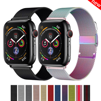 Milanese loop strap for apple watch band 44mm 40mm stainless steel iwatch band 38mm 42mm bracelet for apple watch series 6 5 4 3 stainless steel band for apple watch strap milanese loop 42 mm 38 40mm 44mm wristband for iwatch bracelet link series 4 3 2 1