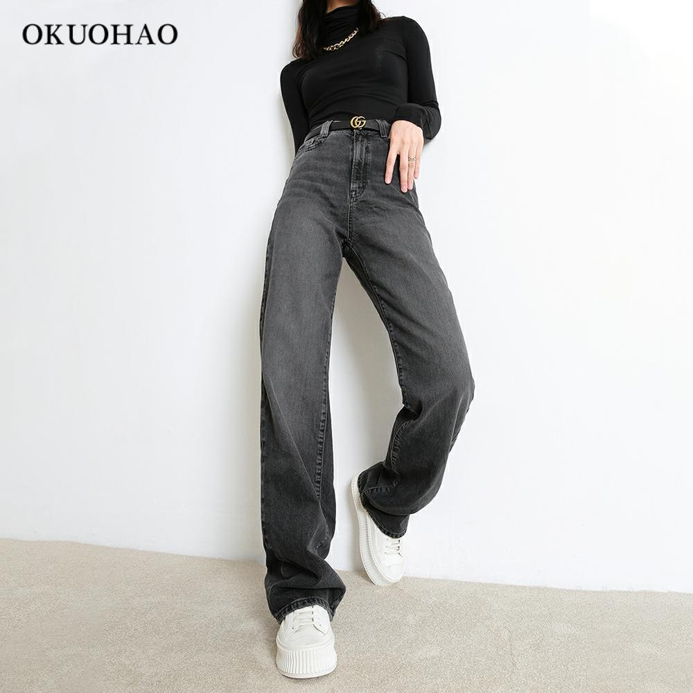 Women's Casual Denim Pants High Waisted Wide Leg Jeans 2020 Autumn Winter Tall Instantly Slims Relaxed Fit Straight Leg Jean