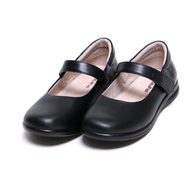 Kalupao Uniforms School Shoes Girls
