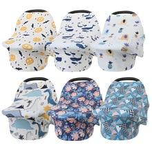 Многофункциональный детские эластичные и ультра мягкий грудное вскармливание кормящих полотенце, используемое для детской коляски шарф и шаль кормящей маме покрывает