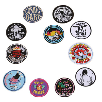 Cheap Personality creativity Patches Lighthouse Badges Punk Patch Clothing Spider Patches Jackets Coats Embroidery Sticker