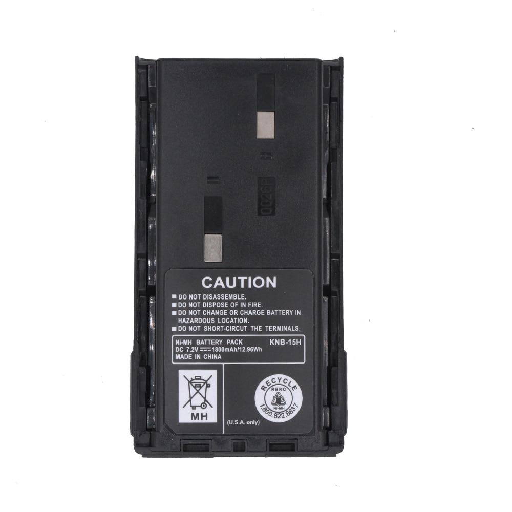 KNB-15H KNB-15A KNB-14  1800mAh Ni-MH Battery Pack For TK260 TK360 TK270 TK370 TK272 TK2100 TK3100 TK3107 TK2107 Radio