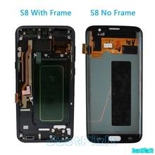 Samsung S8 shadow G955