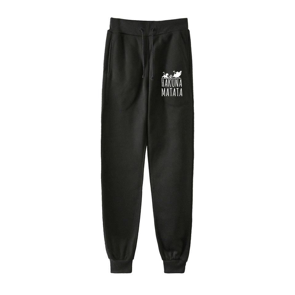 The Lion King Hakuna Matata Hot Cotton High Quality Jogging Sports Pants Trousers Fashion Comfortable Casual Pants