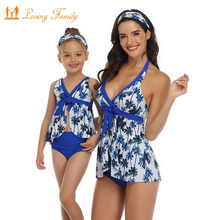 Family Matching Swimwear Mommy And Me Bikini Clothes Father Son Shorts Mother Daughter Swimsuit Mom And Daughter Bathing Suit mother daughter swimsuits family look mom and daughter swimwear unicorn family matching bathing suit mommy and me bikini clothes