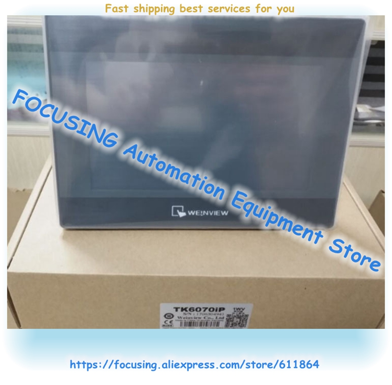 7 Inch Touch Screen Panel HMI ET070 MT4414T MT4434T MT4434TE TK6071IQ TK6071IP GL070 GL070E New