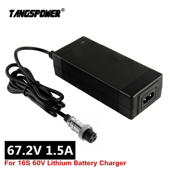 16S 67.2V 1.5A Lithium Battery Charger For electric bike 60V Li-ion Battery Charger 3P GX16 Connector 16s 67 2v 1 5a lithium battery charger for electric bike 60v li ion battery charger 3p gx16 connector