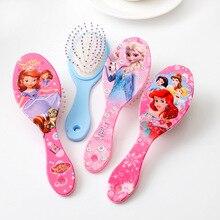 Красивые модные игрушки Мультяшные Замороженные детские воздушные подушки игрушечные расчески кудрявые щетки для волос Нежные Антистатические щетки