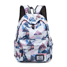 Women Shoulders Backpacks Leisure Laptop Backpack Schoolgirl A Bag Mochila Mujer Bagpack School Bags For Teenage Girls Befree цена 2017