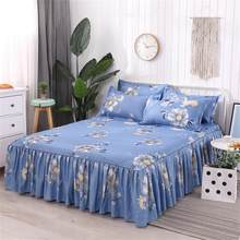 Bed Skirt Queen Size Single-Layer Skin-Friendly Cotton Bedspread 3PCs Set Including 1 Bedspread 2 Pillowcases 1.5*2 M Bed Skirt(China)