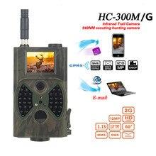 HC300M HC300A охотничья камера HD Цифровая ИК Инфракрасная Следовая камера Chasse камера Скаутинг Ночное видео GPRS GSM 12MP охотничья камера