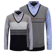 V neck collor two-piece shirts men newly 2020 high quality long sleeves(China)