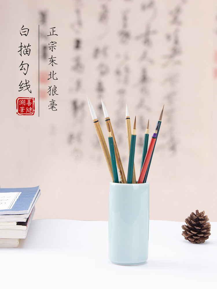 pincel de escrita para tinta chinesa aquarela 04