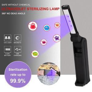 Sanyi UVC лампа для дезинфекции, вращается на 320 °, домашняя ультрафиолетовая стерилизующая лампа UVC Wand, фонарик, рабочий светильник ультрафиоле...