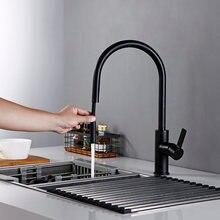 Новое поступление кухонный кран поворотный с невидимой выдвижной