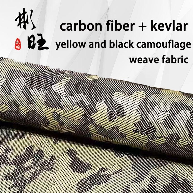 Tela de camuflaje kevlar, fibra de carbono 3k negra + amarillo 1500D, amarillo y negro, patrón de camuflaje