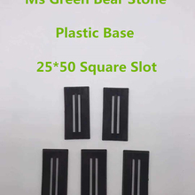 GBS Plastic Model Base 25*50 Square Slot Base
