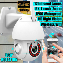 HD 1080P Waterproo PTZ IP Camera CCTV Security Speed Dome Camera Surveillance WIFI Cloud Storage Night Vision Motion Detection freecam floodlight wifi camera motion activated hd security ip camera with suspicious object analyze and cloud storage l810b