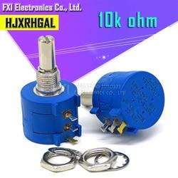 1 шт. 3590S-2-103L 3590S 10K Ом 3590S-2-103 3590S-103 прецизионный многооборотный потенциометр 10 колец регулируемый резистор