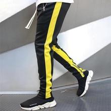 Men's Casual Pants Fitness Men's Sportswear Black Gym Bottom Tight Tight Sports