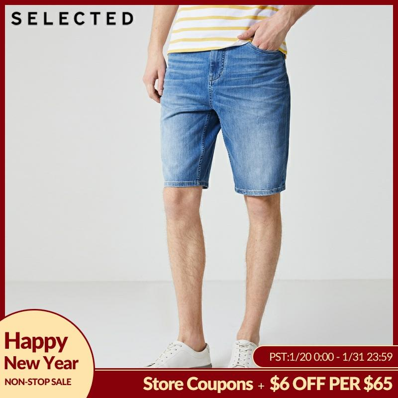 SELECTED Slade Summer New Micro-elastic Wool Casual Jeans Shorts Men C | 4192S3508