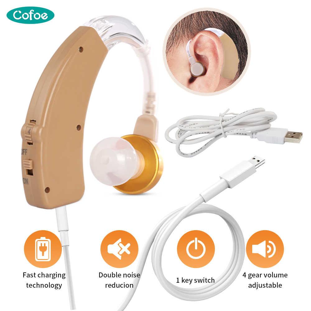 Cofoe BTE Alat Bantu Dengar Isi Ulang Mini Volume Adjustable Hearing Aid Suara Nirkabel Amplifier untuk Gangguan Pendengaran Orang Tua