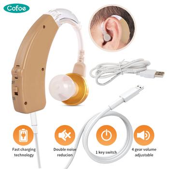 Cofoe BTE aparaty słuchowe akumulator Mini regulacja głośności aparat słuchowy bezprzewodowy wzmacniacz dźwięku utrata słuchu osoby w podeszłym wieku tanie i dobre opinie BTE Hearing Aids Mini Rechargeable Metal color head and skin color head 2Hours 48hours 1 5V the hearing loss patient elderly