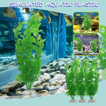 Sztuczne rośliny 3 sztuka akwarium zielone plastikowe sztuczne rośliny 10 6 #8222 wysokość sztuczne rośliny szybka wysyłka tanie i dobre opinie ISHOWTIENDA CN (pochodzenie) 3pcs Podłogowy Z tworzywa sztucznego BONSAI