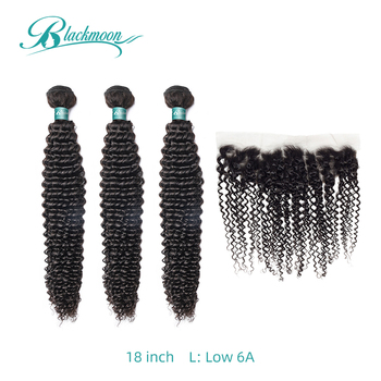 """Blackmoon Hair Afro Kinky Curly Human Hair 3 Bundles With Frontal Malaysian Remy Hair Lace With Bundles Tissage Natural 8-26"""" L"""