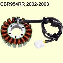 Bobina do estator para honda cbr954rr 2002 2003 bobina do estator para honda cbr 954rr bobina do estator da motocicleta para honda cbr 954 rr
